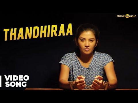 Thandhiraa