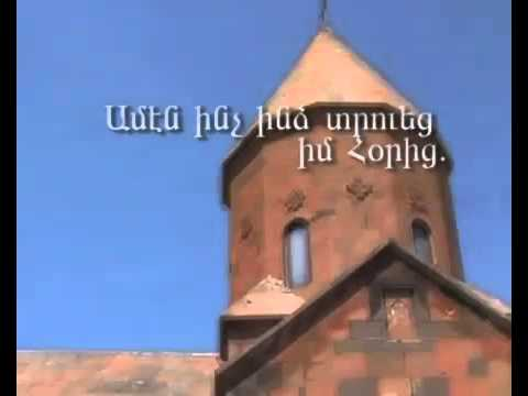 монастырь Хор Вирап (Армения) - monaster
