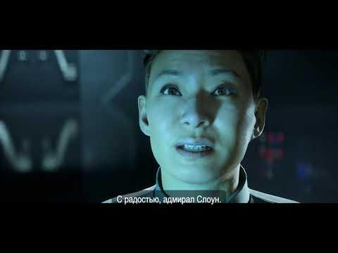 Видео № 0 из игры Star Wars: Squadrons [Xbox One / Series X | S]