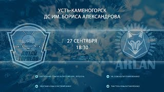 «Алтай Торпедо» – «Арлан» 2-3