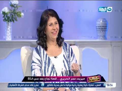 ميريت عمر الحريري: والدي عولج من السرطان دون علمه