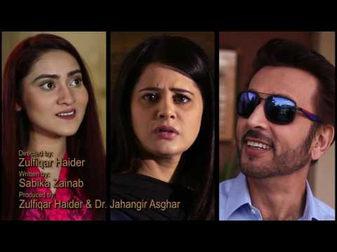 Ghum e Dil OST Full HD PTV HOME NEW DRAMA
