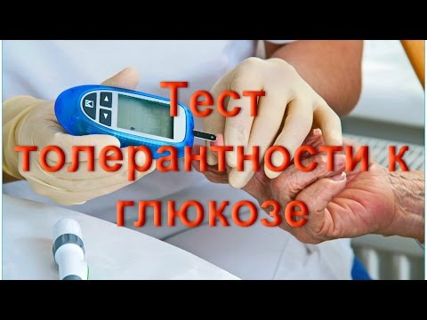 Для чего измеряют в крови сахар в течении дня