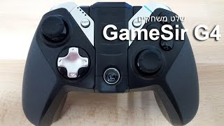 סיקור לשלט משחקים GameSir G4