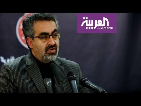 العرب اليوم - شاهد: إيران تتهم مسؤولين صينيين بتقديم معلومات مغلوطة عن