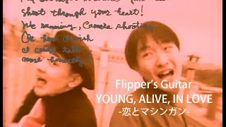 YOUNG,ALIVE,INLOVE-恋とマシンガン-M.V./FLIPPERSGUITAR