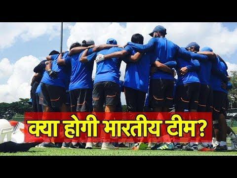 Who Will Play In Final, Jaydev Unadkat or Md. Siraj?   Sports Tak