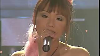 If You Only Knew - Trish Thuy Trang, Evan & Cardin