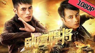 【动作犯罪】[ENG SUB]《卧虎悍将 Hidden Dragon Battle 》——硬核卧底只身赴险战毒枭|Full Movie|户国防/张立/孙蛟龙/张亚奇