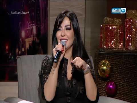 عمرو الليثي وراغدة شلهوب يغنيان لفيروز في احتفال فضائية النهار برأس السنة