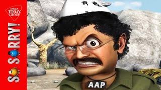 Watch Kejriwal as Gabbar Singh in AAP Ke Sholay