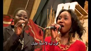 تحميل اغاني ترنيمة ودع ظلام الماضي - ترانيم سودانية MP3