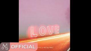 지연(티아라) '추리의 여왕 시즌2 OST Part.8' -  집으로 오는 길 (feat. 박효준)