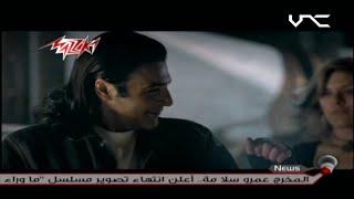مازيكا حميد الشاعري - روح السمارة تحميل MP3