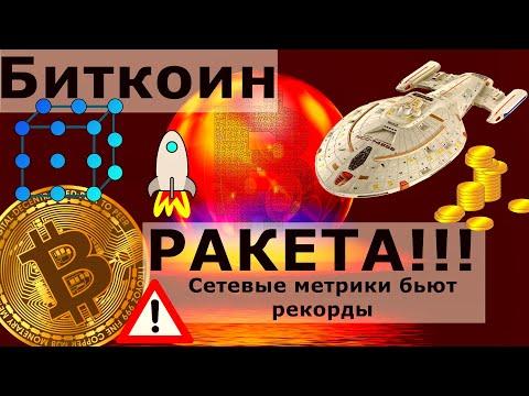Как заработать bitcoin в етом году