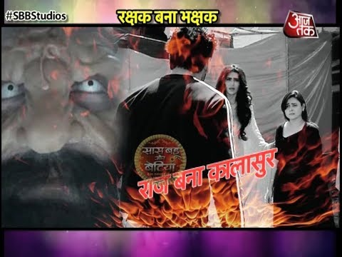 Qayamat Ki Raat: SHOCKING! Kalasur ENTERS Raj's Bo