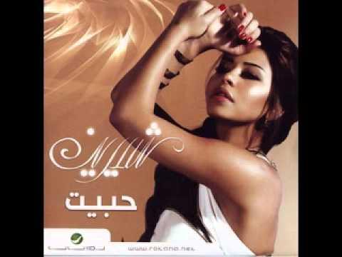 شيرين عبد الوهاب - فاكرنى أية / Shirine Abed El Wahab - Fakerni Eh