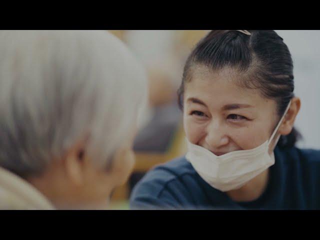 【福祉コミュニティあいの風】リクルートムービー
