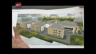 Продолжается подготовка к реализации проекта по возведению современной школы в новгородском микрорайоне «Ивушки»