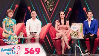 Wanna Date | Ep 569: Woman stunned to hear man is used to girlfriend paying for the date
