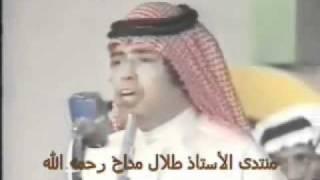 اهداء الى  حنين العمر -- يازارعين العنب - ابو بكر سالم