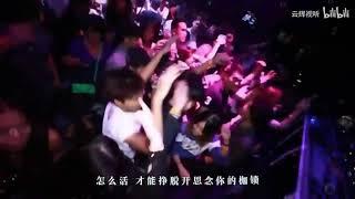 Làm Thế Nao, Làm Sao Sống, Sống Như Nào - Nhạc Hot Tik Tok Trung Quốc   怎么做怎么过怎么活
