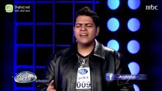 Arab Idol - أحمد وجدي - تجارب الأداء تحميل MP3