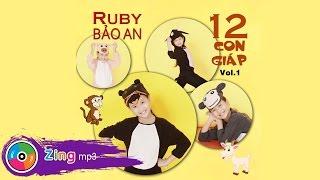 Bé Bảo An - 12 Con Giáp (Nhạc Thiếu Nhi / Kids Song)