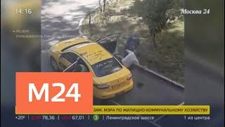 В Госдуме предложили запретить иностранцам работать водителями такси - Москва 24