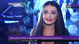 Lviv Art 16.11.2018