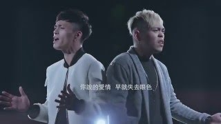 UNDER LOVER - 愛你,不是我的 (官方Music video)