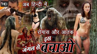 Is Jungle Se Bachao | Hollywood Movie In Hindi Dubbed