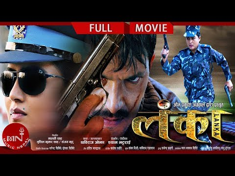 Lanka | Nepali Movie