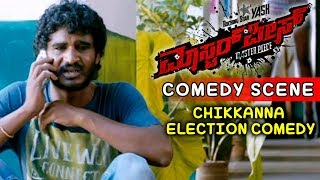 Chikkanna Comedy Scenes   Chikkanna College Election Super Comedy Scenes   Masterpiece Movie