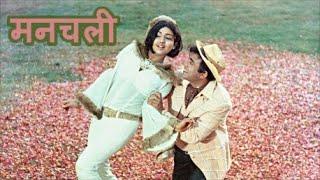 Укрощение строптивой (❀ МаНчАлИ ❀✿ ) Индийское кино.