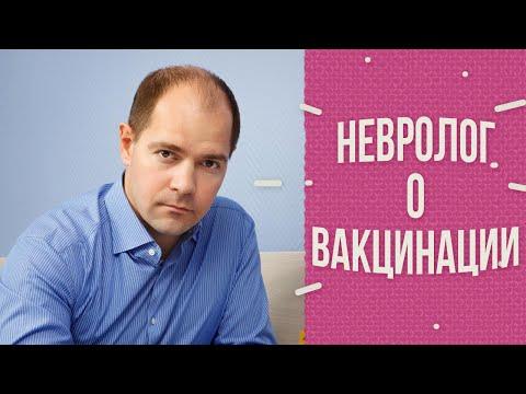 Противовирусные лечение гепатиты в с