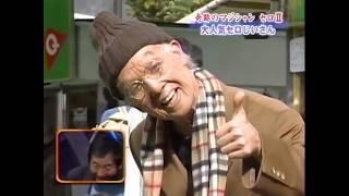 Пранк в Японии  Фокусник переоделся в старика
