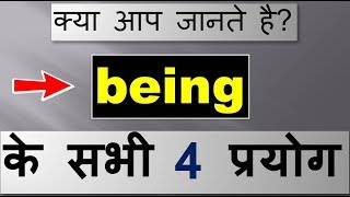"A complete use of ""being"" in English grammar - YouTube"