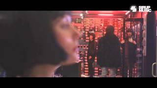 Antonio Giacca - Sensation (Official Video)
