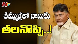 TDP Leaders Publicity Politics Creating Headache to  CM Chandrababu Naidu | NTV