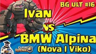 BGULTS02E02-IvanvsBMWAlpinaViko|ClashRoyale