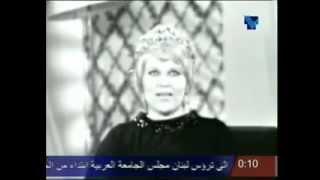 اغاني حصرية حوار نادر لليلي رستم مع الفنانة بديعة مصابني تحميل MP3