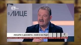 """""""Документите"""" с Антон Тодоров – 15.12.2018 (част 2)"""