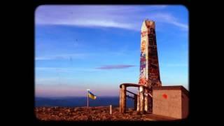 Поход в Карпаты на гору Говерла Андрей Казаков и Сергей Погребняк в 2011 году.
