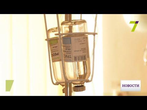 Благотворительный фонд лечения гепатита с
