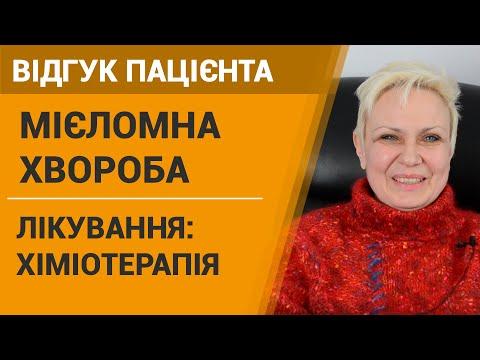 Химиотерапия в Киеве - фото 6