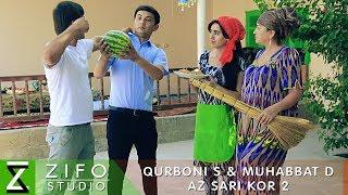 Курбони Сафарзод ва Мухаббат Давлатова - Аз сари кор 2 (Клипхои Точики 2018)