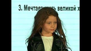 В Курске выбирали «Magic Рrincess»