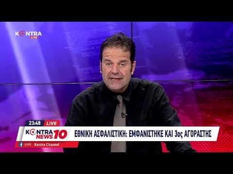Ανέστης Ντόκας - Επιχειρηματικά Νέα στο Kontra News 22/1/2020