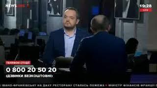 Про Украину...